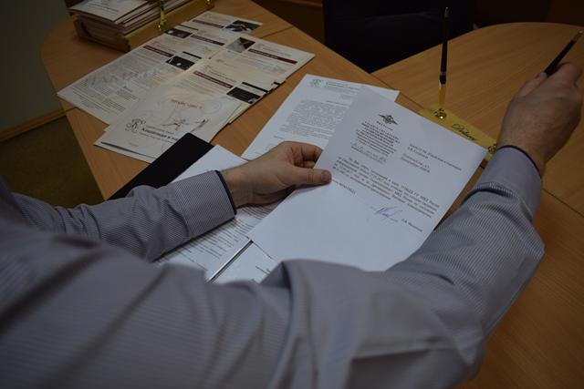 Об оспаривании кадастровой стоимости земельного участка: иски, судебная практика