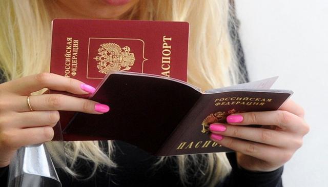 О замене паспорта в 45 лет: как поменять, необходимые документы, госпошлина
