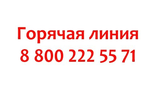 О жалобах в министерство образования РФ: как написать в департамент, образец