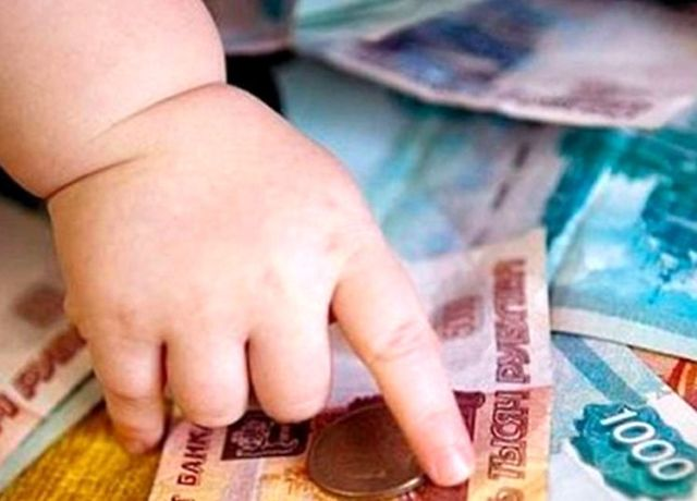 Сколько платят за опекунство над ребенком: пособие опекунам, ежемесячные выплаты