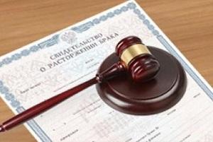 О разводе с иностранцем: без его присутствия в России, расторжение брака