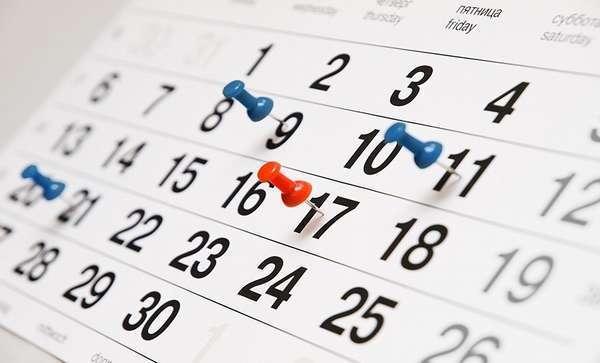 За какой период делается справка 2-НДФЛ - сроки установленные законом