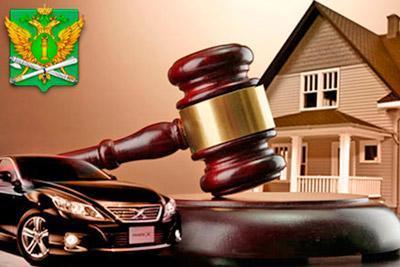 О взыскании имущества должника по алиментам: арест судом, что это такое