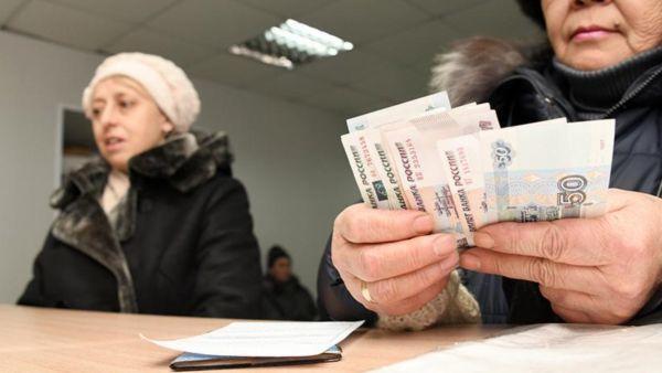 О страховой пенсии по старости: каковы условия назначения, кому положена