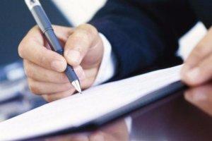 Куда жаловаться на прокуратуру: если бездействует, как писать, образец, сроки