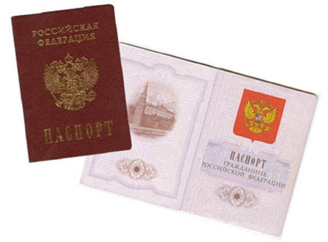 Можно ли поменять паспорт без прописки, как прописаться собственнику
