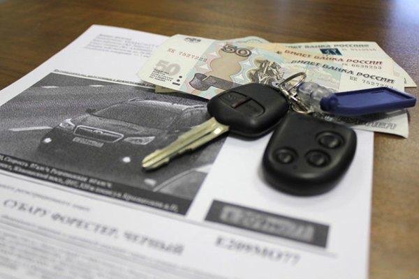 О неуплате административных штрафов в установленный срок, чем грозит, последствия
