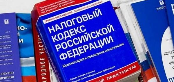 Профессиональный налоговый вычет для ИП и физических лиц, кто имеет право