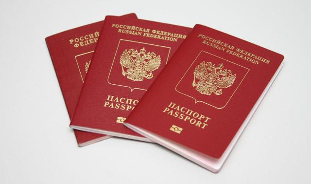 Оформление загранпаспорта через МФЦ: как сделать и получить