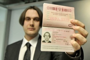 О биометрическом паспорте: что это такое, как выглядит новый в РФ, сколько стоит