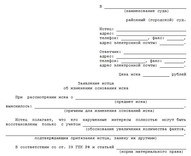 Об отказе в принятии исковых заявлений: отказ в удовлетворении требований по ГПК