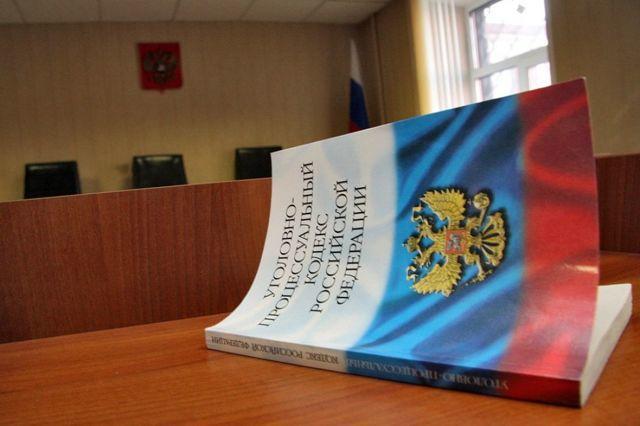 Основания для отвода судей: что это такое, в уголовном процессе, по АПК и УПК РФ