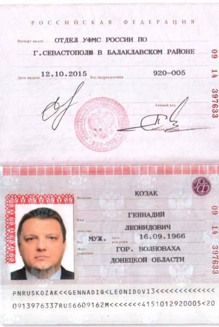 О замене паспорта после замужества в МФЦ: смена фамилии, какие документы нужны