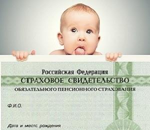 О регистрации ребенка после рождения: какие документы нужны, в каком ЗАГСе